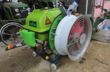 Навесна вентилаторна пръскачка Agrose 200 л. - НОВА